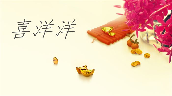 Beautiful Chinese Lunar New Year Greeting Words