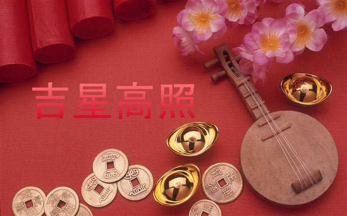 Best Chinese New Year Greetings Quotes In Mandarin