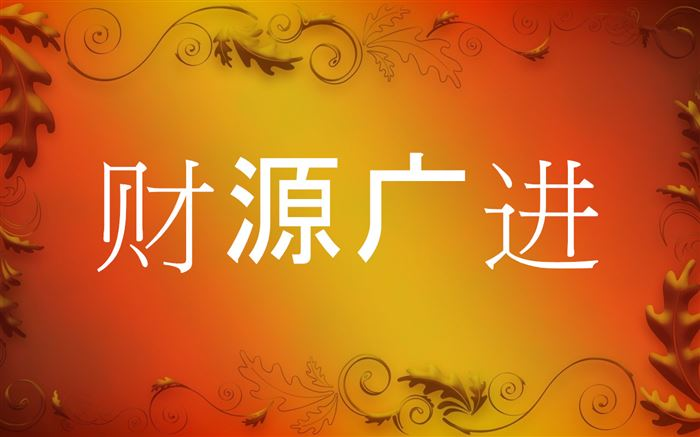 Meaning Chinese New Year Greetings Quotes In Mandarin