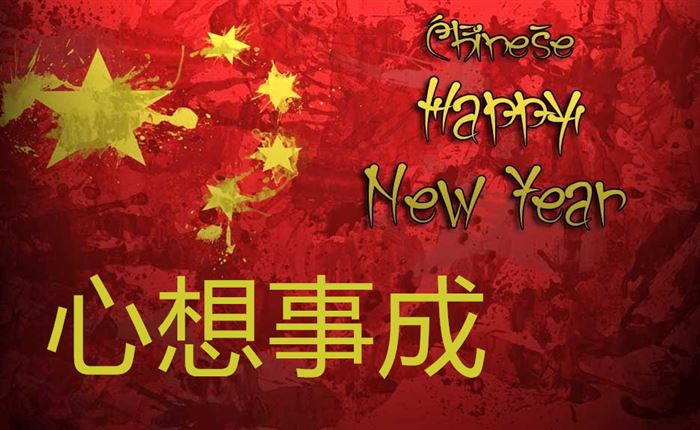 Meaningful Chinese New Year Wishes Messages In Mandarin