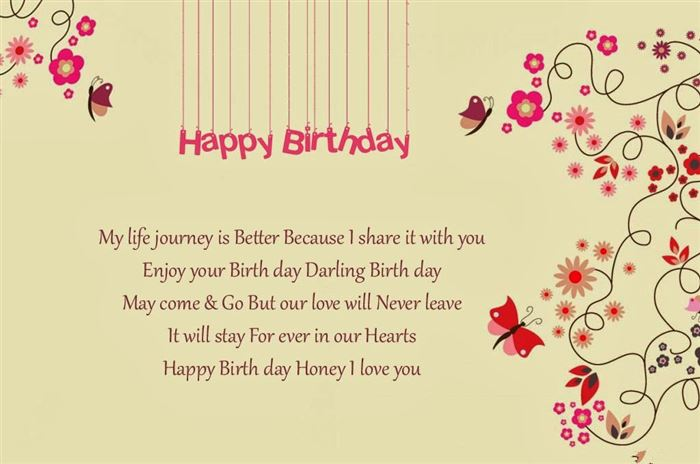 Lovely Happy Birthday SMS Wishes For Boyfriends