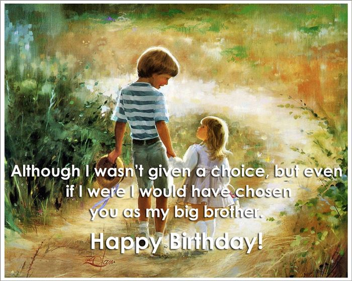 Lovely Happy Birthday SMS Wishes For Brother