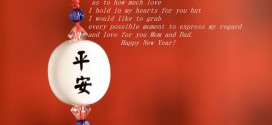 Blessed Happy Chinese New Year Sayings To Parents