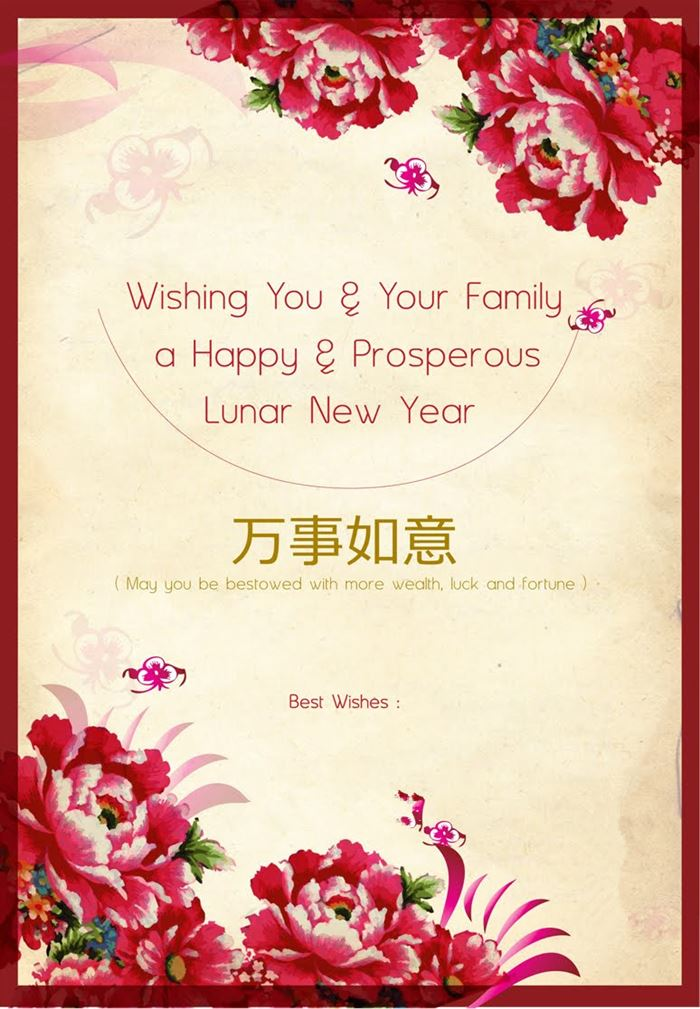 Free Happy Chinese New Year Wishes Sample