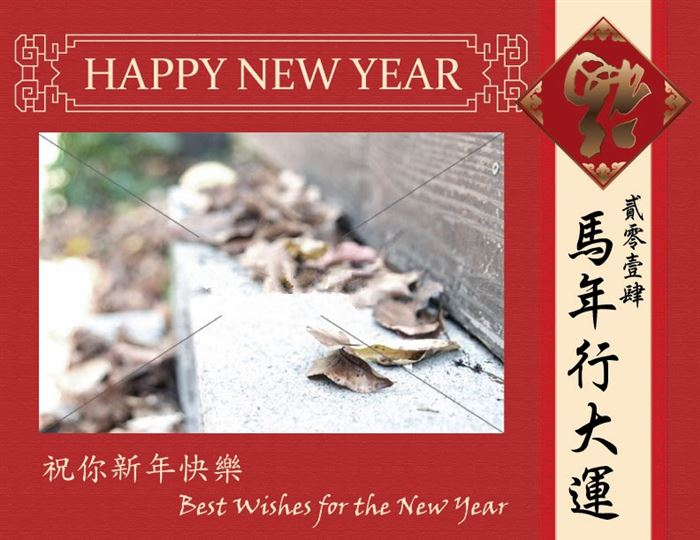 Beautiful Printable Chinese New Year Greeting Cards