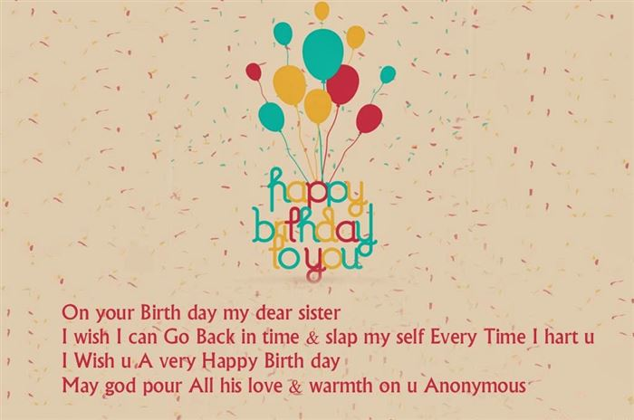 Funny Happy Birthday Wishes For Sister On Facebook