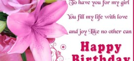Meaningful Happy Birthday Wishes Messages For Wife