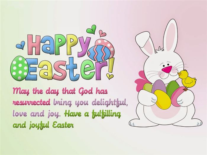 Romantic Happy Easter Messages For Wife