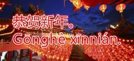 Unqiue Chinese New Year Greetings Phrases In Mandarin