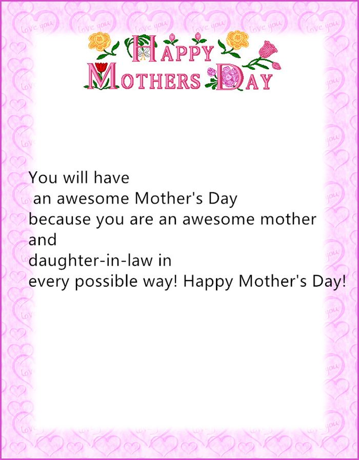 Best Happy Mother's Day Card Sayings For Daughter In Law