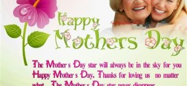 Best Happy Mothers Day Quotes For Cards From Daughter