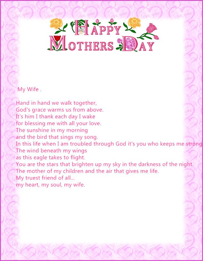 Famous Short Happy Mother's Day Poems From Husbands