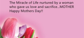 Free Happy Mother's Day Text Messages For Friends