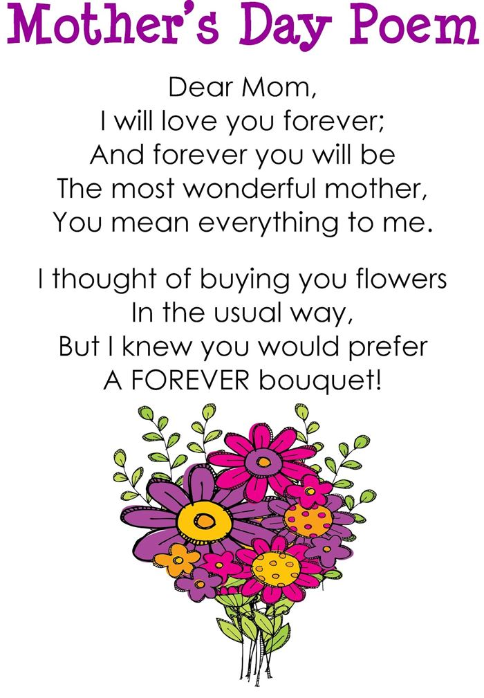 Free Printable Happy Mother's Day Poems From Children