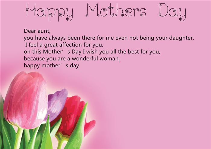 Meaningful Happy Mother's Day Card Sayings For Aunt