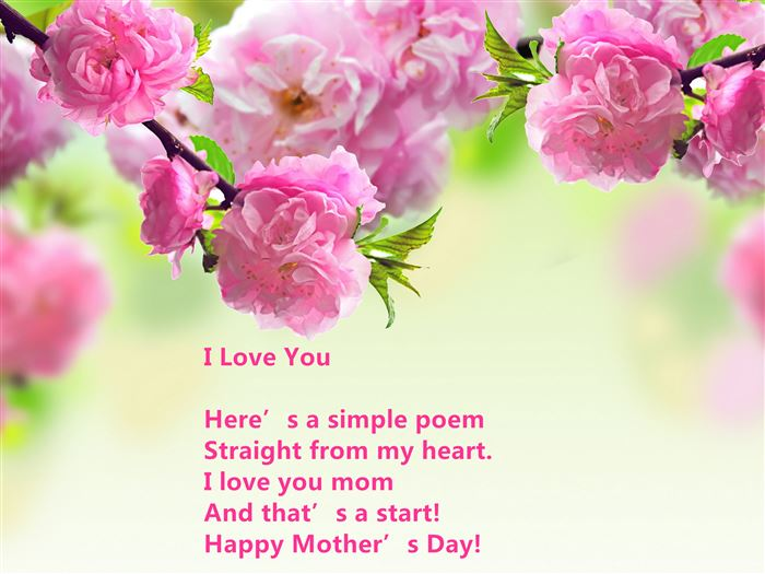 Short Happy Mother's Day Poems For Kids First Grade