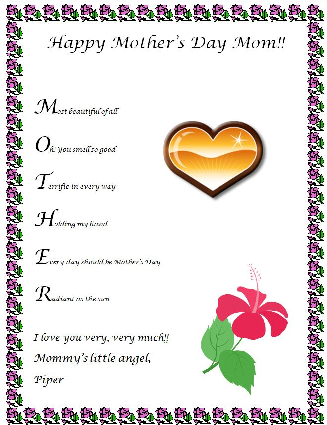 Meaningful Happy Mother's Day Acrostic Poem Lesson Plan