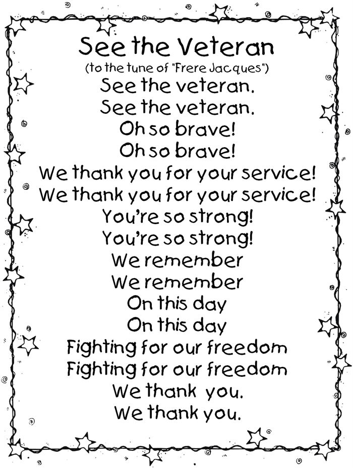 Short Free Printable Memorial Day Poems For Kids