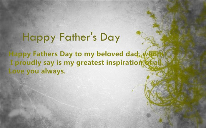 Best Happy Father's Day Quotes From Daughter In Law