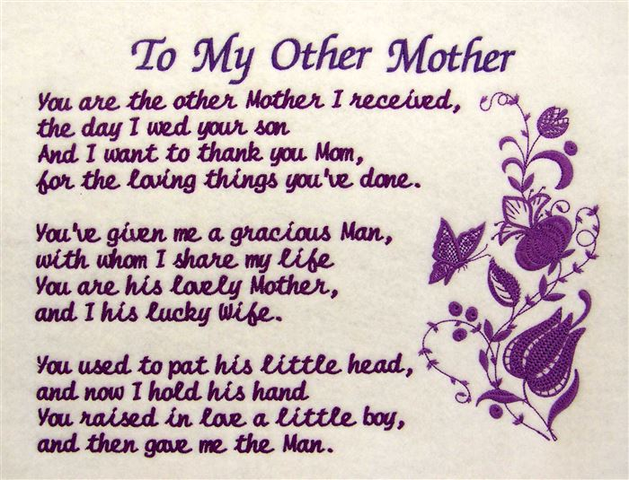 Meaningful Christian Happy Mother's Day Poems For Mother In Law