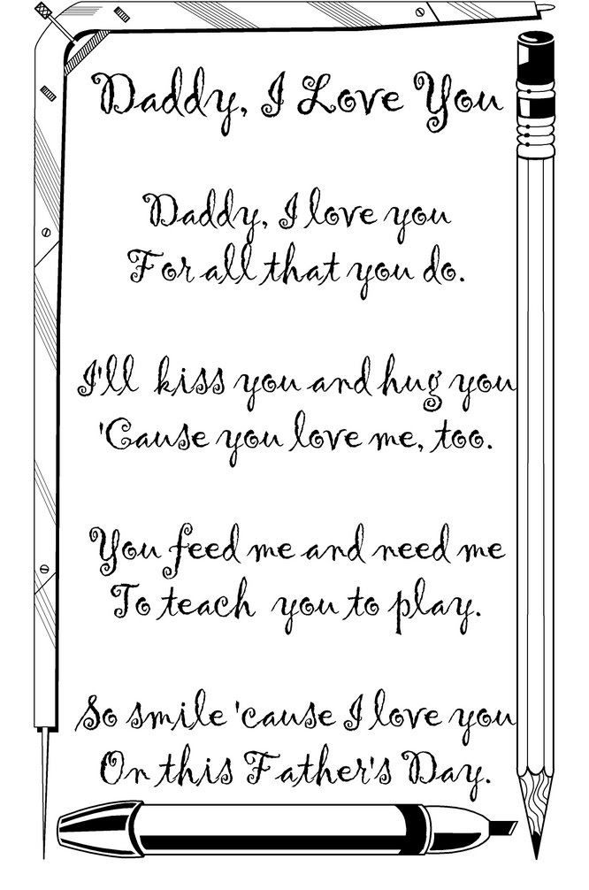 Free Short Happy Father's Day Poems From Daughter To Daddy