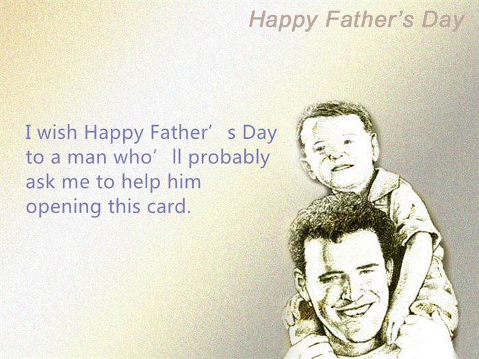 Top Funny Happy Father's Day Quotes From Wife