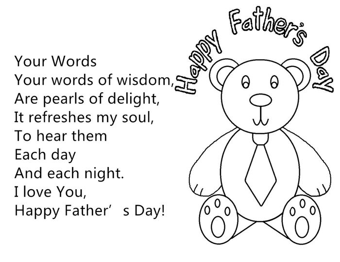 Famous Christian Happy Father's Day Poems From Wife
