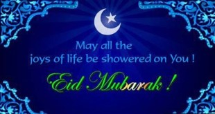 Best Eid Mubarak Messages After Ramadan