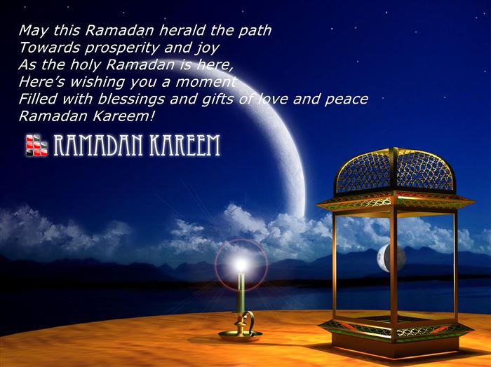 Inspirational Greeting Messages For Ramadan Kareem
