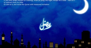 Best Night Prayers In The Month Of Ramadan