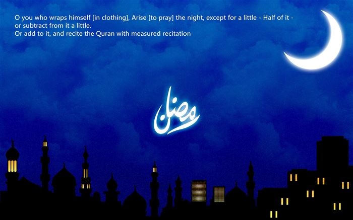 Short Night Prayers In The Month Of Ramadan