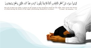 Best Prayer Before Fasting During Ramadan