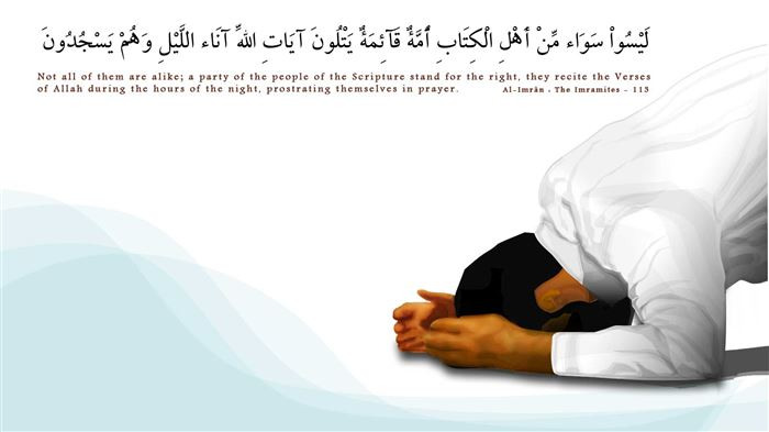 Meaningful Prayer Before Fasting During Ramadan