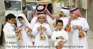 Best Prayer Break Fast During Ramadan