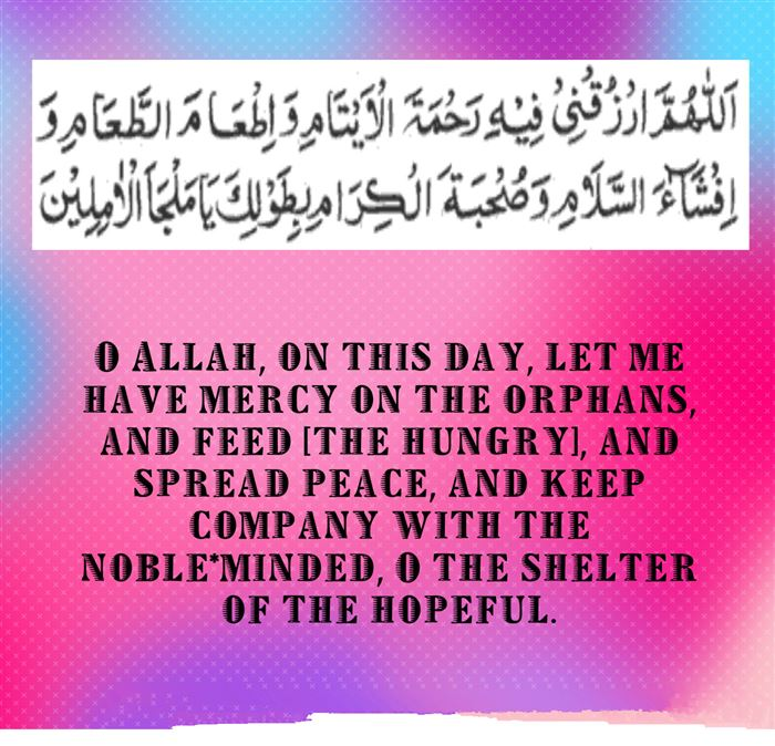 Best Prayer To Say Before Fasting And Ramadan