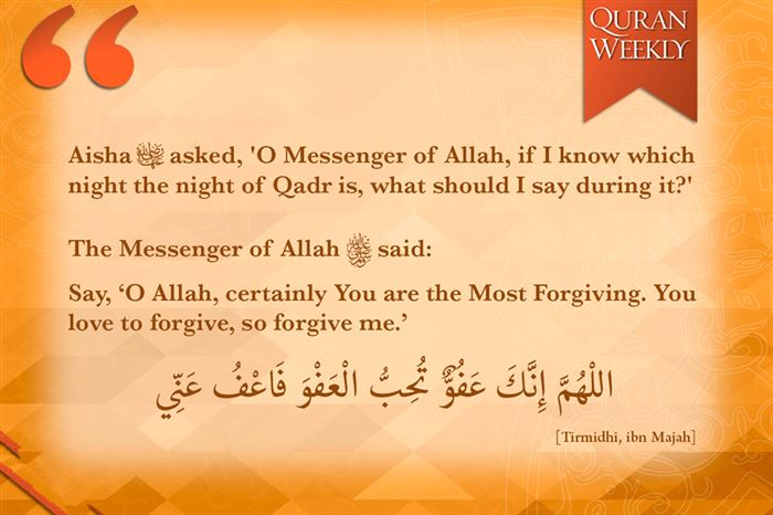 Meaningful Prayer To Say Before Fasting And Ramadan