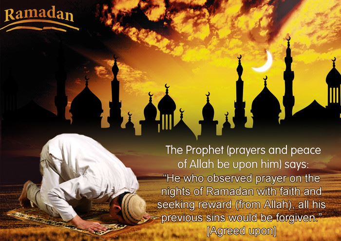 Best Prayers For Muslims During Ramadan