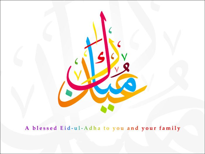 Best Printable Ramadan Greeting Cards
