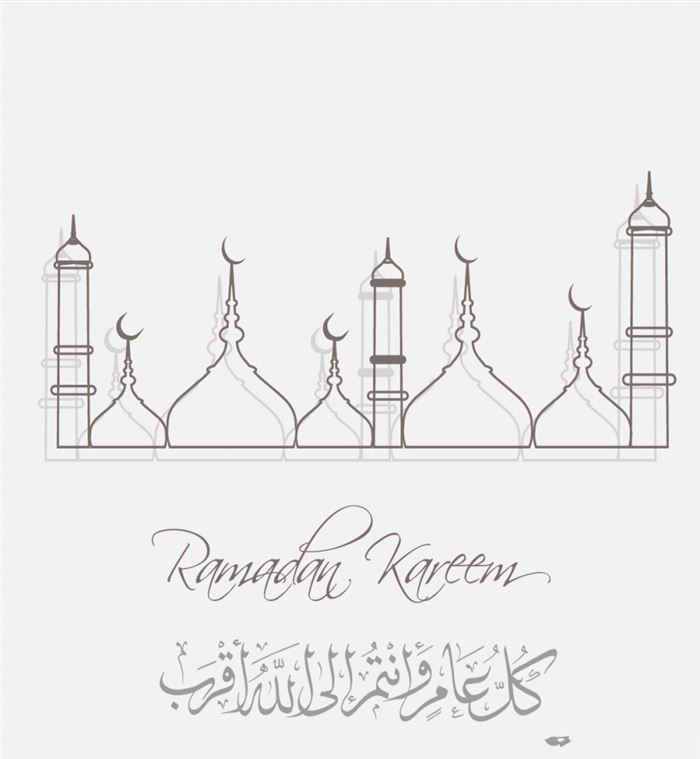 Meaningful Printable Ramadan Greeting Cards