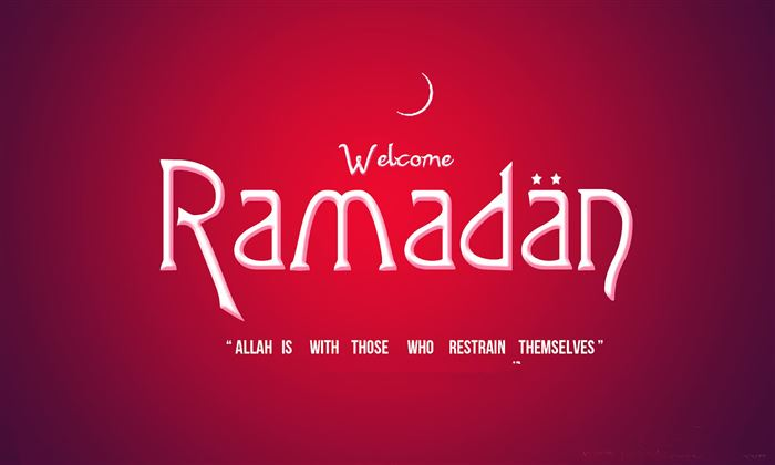 Best Quotes About The Holy Month Ramadan