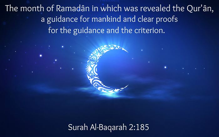 Inspirational Quotes About The Holy Month Ramadan
