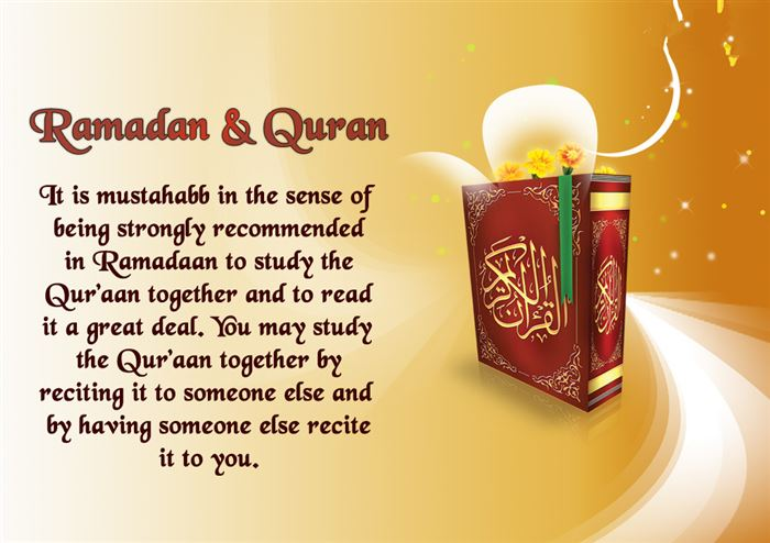 Famous Quotes For Ramadan From Quran