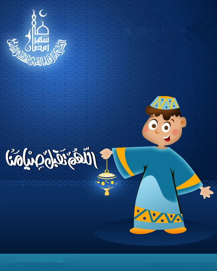 Meaningful Ramadan Greeting Cards For Kids