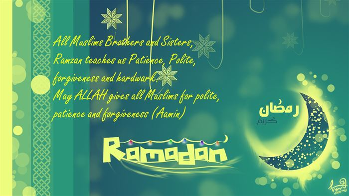 Meaningful Ramadan Greeting Text In English