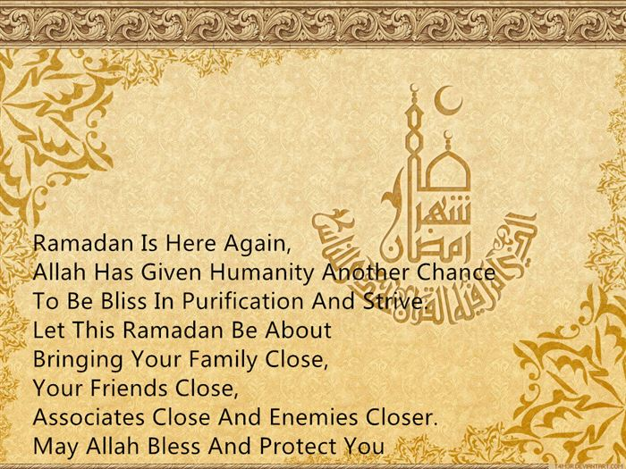 Best Ramadan Greetings Message In English