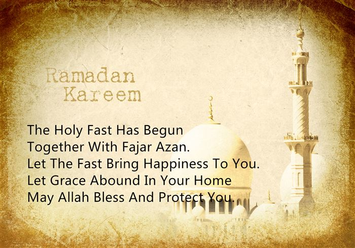 Meaningful Ramadan Greetings Message In English