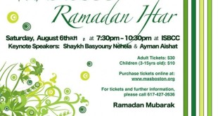 Best Ramadan Invitation Card Template