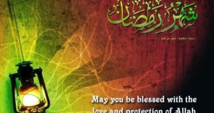 Best Ramadan Kareem Greeting Messages