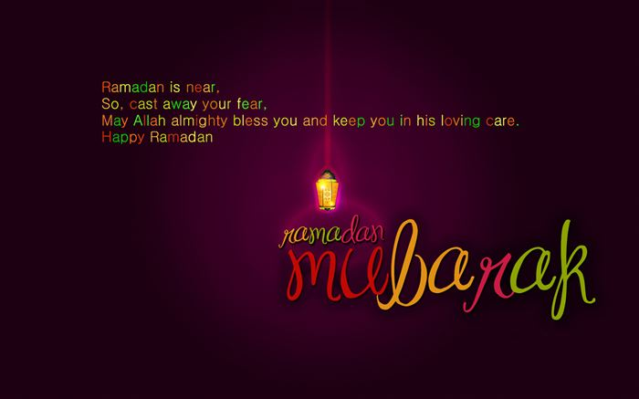 Best Ramadan Kareem Mubarak SMS Messages