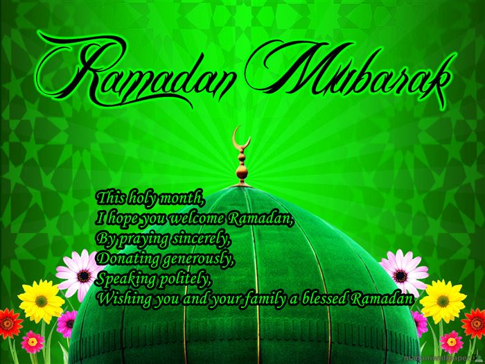 Meaningful Ramadan Kareem Mubarak SMS Messages